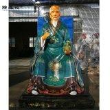 豫莲花 杜康佛像雕塑塑像厂家 酒祖杜康神像