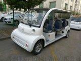 貴州電動觀光車,景區旅遊觀光   廠家