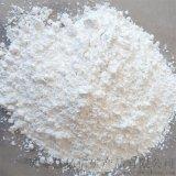 超细氢氧化钙 腻子粉专用 涂料污水处理氢氧化钙生产