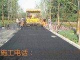 深圳铺沥青公司 沥青修路铺路施工队 承包沥青工程