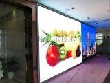 山西忻州室內P1.923超高清彩色LED大電視