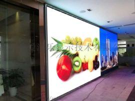 山西忻州室内P1.923超高清彩色LED大电视