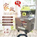 多功能蒸汽清潔機高溫高壓蒸汽洗車機地暖蒸汽清洗機