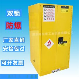 防火安全柜,危化品柜,化学品存放柜