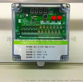金清环保供应QYM-ZC-20D脉冲控制仪