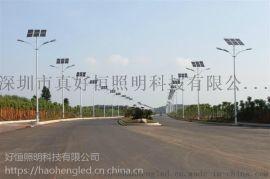 新农村太阳能路灯 4米5米6米LED太阳能路灯