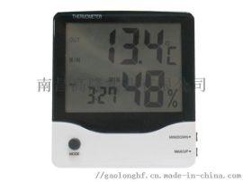 供应杜威智能温湿度仪表ATH9801C