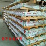 厂家直销国标6061铝棒 高韧性铝合金价格