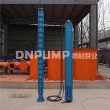 一般深井泵的運輸和儲存
