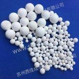 氧化铝研磨球 陶瓷研磨球 高铝研磨球
