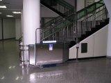 西安樓梯座椅電梯斜掛式輪椅爬升機啓運液壓升降機