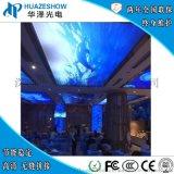P4室内LED天幕屏商场酒店吊顶天空电子广告显示屏
