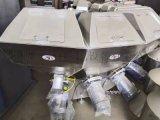 全自动304不锈钢高精度塑料配料机