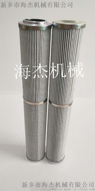 HC9020FKP4Z 頗爾濾芯廠家
