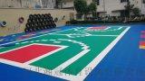 渭南拼裝地板廠家陝西籃球場幼兒園專用懸浮地板