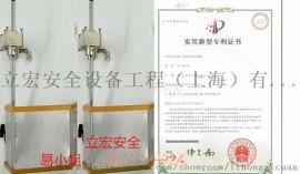 LHS钻床安全防护装置|标准钻床防护罩