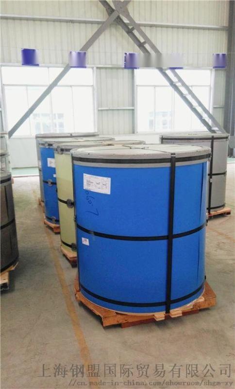 宝钢海蓝彩涂卷 0.5mm厚彩钢板 品质保证