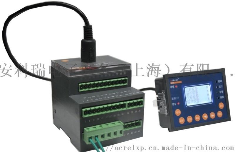安科瑞分体式智能电动机保护器,过载保护启动控制