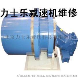 力士乐液压泵液压马达减速机维修