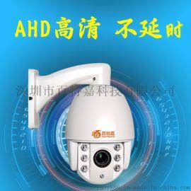 同轴线高清摄像机 抗干扰监控