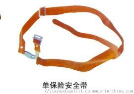 河南安全繩安全帶電工作業專用