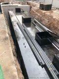 醫療廢水一體化處理設備