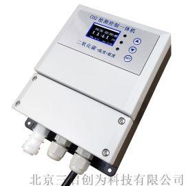 YTJ-220-2HT 二氧化碳温湿度测控一体机