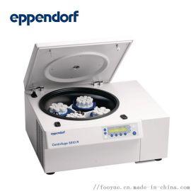艾本德5810R台式冷冻离心机