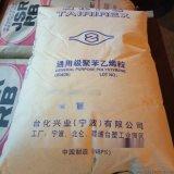 通用级聚苯乙烯粒 GP535N(白底)耐热性透明级GPPS 冰箱抽屉 蔬果盒 灯罩通用级PS树脂