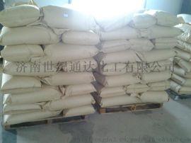 山东工业一级氯化铵价格优惠厂家现货
