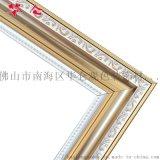 5公分镜框线条 ps发泡画框线条 高密度