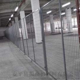 可移动车间隔离栅仓库区隔离带  性流水线隔离网