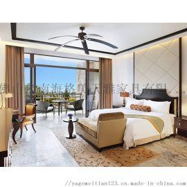 酒店客房家具優選雅格美天風格顏色都可定制
