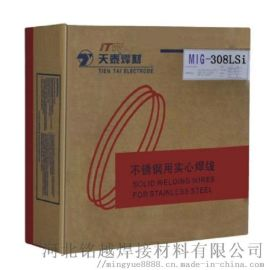 昆山天泰TIG-2CM耐热钢焊丝ER90S-B3