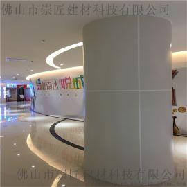 包柱铝单板隔音幕墙铝单板装饰