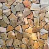 黄色板岩文化石黄木纹碎拼铺地石