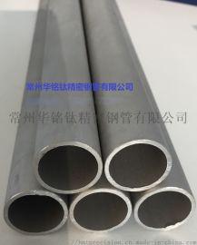 316L不锈钢流体输送用管