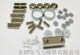 东阳马力钕铁硼强力磁铁厂家 镀镍磁铁 镀锌磁钢