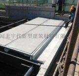 供應北京鋼骨架輕型屋面板  鋼骨架輕型板