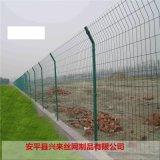 高速護欄網 鍍鋅鐵絲網 護欄網規格