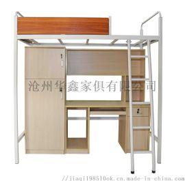 打造舒适的学生公寓床  带书桌组合床厂家