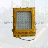 方DGS120/127L(A)礦用防爆LED巷道燈