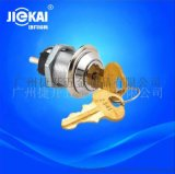 JK202环保钥匙开关台湾电源锁