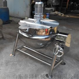 带搅拌蒸汽夹层锅 煮腊牛肉卤煮锅