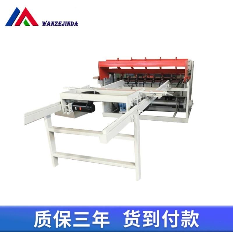 数控建筑钢筋网排焊机  自动焊机  小型数控钢筋