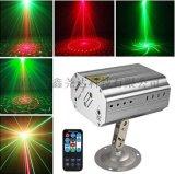 KTV效果燈patty遙控鐳射燈紅綠雙孔舞臺燈