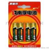 批i发南孚电池 玩具电池 碱性干电池 厂家直销