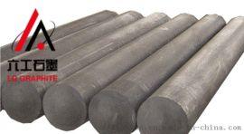 河南六工石墨棒,生产厂家直销,含碳量高,导电性好