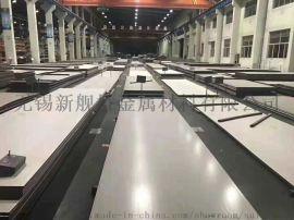 不锈钢原材料销售及加工