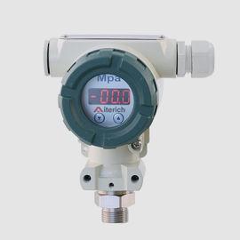 安锐物联网高精度压力变送实时在线监测预警传感器系统